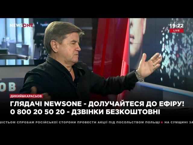 Ярема: правоохранительная система в Украине не реформирована, а разрушена.