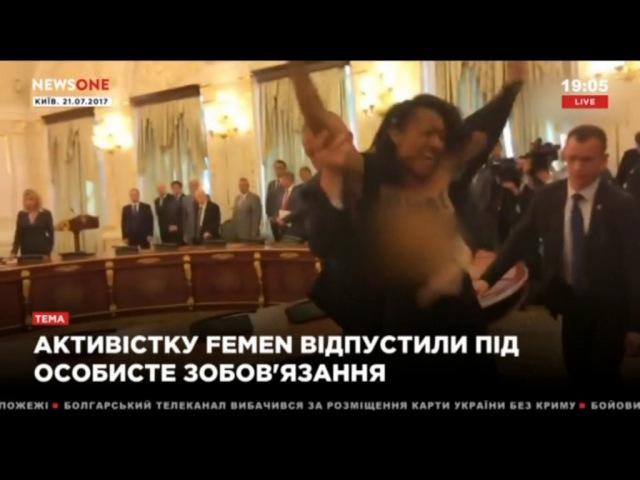 Активистку Femen Анджелину Диас отпустили под личное обязательство 22.07.17