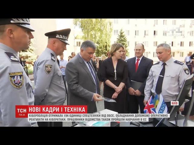 Керівника поліції на Донеччині Аброськіна підвищили на посаді