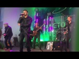 16.06.2017 Концерт Эмина в Shorehouse Рок-н-ролл