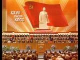 Все что в жизни есть у меня.... сделано в СССР!)