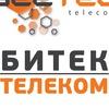 Битек Телеком - Интернет провайдер