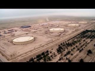 Большая нефть Ирака - 6 эпизод