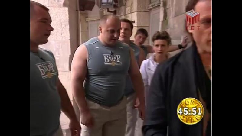 Форт Боярд Україна. Команда Василя Вірастюка (11 серія 2004 р.)