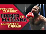 Adrien Broner vs Marcos Maidana HD