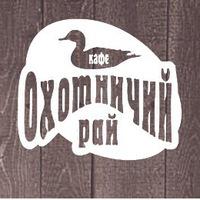 Логотип Охотничий рай