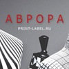 Принт Лейбл Аврора | Модное производство