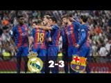 Обзор матча Реал Мадрид 2-3 Барселона. Ла Лига 33 тур!