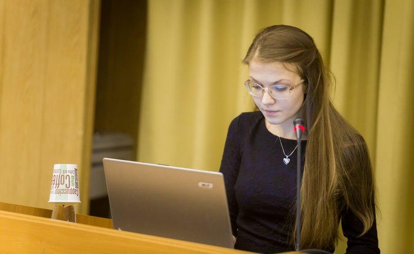 Мила Ананьева | Москва