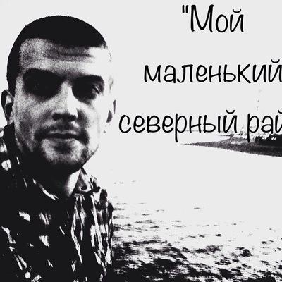 Дмитрий Кожин