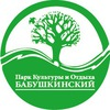 "Парк ""Бабушкинский"""