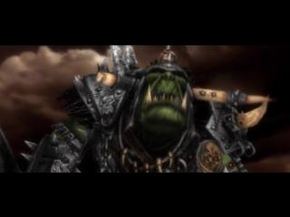 Warhammer- Mark of Chaos - Battle March (Orcs Campaign Cutscene 3)