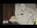 Тетрадь дружбы Нацуме 6 трейлер