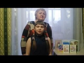 Семейные ценности и традиции  Соколова И.Б, Соколова Валерия .62 года, 8 лет  Союз женщин, школа 36 (2 класс) Челябинск
