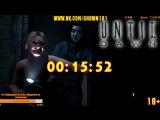 [18+] Until Dawn - хоррор во вторник с Шоном