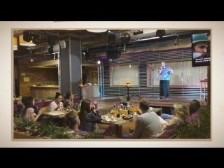 Каждый четверг в кафе «Сирень» STAND-UP COMEDY SHOW «Открытый микрофон».