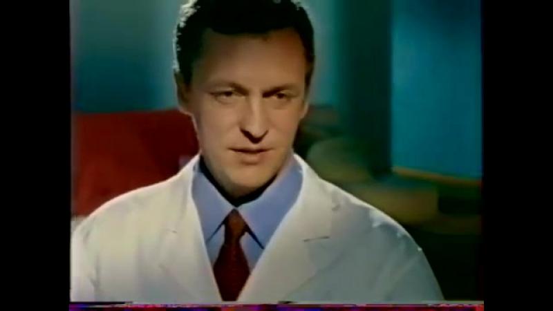 Рекламный блок и анонсы (Россия, 24.12.2003)