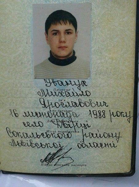 Фото №456246385 со страницы Елічки Мовлаєвой