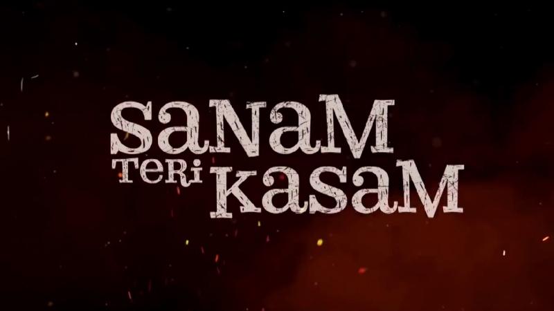 Трейлер Фильма: Клянусь Тобой, Любимая / Клятва Любимой / Sanam Teri Kasam (2016)