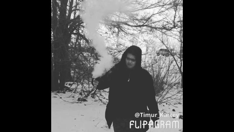 Самодельная дымовая завеса:)