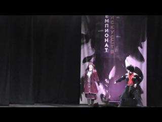2016-11-04_Первый Всероссийский чемпионат искусств Сила традиции- Манагадзе Миндиа и Шиогвдлишвили Нона - Сатрпиало