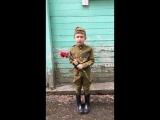 Артем Захаров, 5 лет, стих к 9 мая.