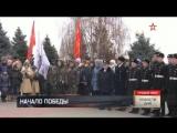 Путин подписал указ о праздновании 75-летия победы в битве за Сталинград - Телеканал «Звезда»