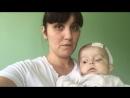 Маша Алайгаджиева, диагноз остеопетроз. SOS! СРОЧНЫЙ СБОР!