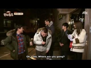 Let's Eat Dinner Together Episode 14 English Subtitles
