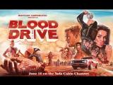 Кровавые гонки — Новый трейлер