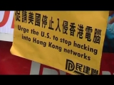 Edward Snowden gains support from protesters in Hong Kong (2)