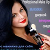 ELENA KRYGINA Professional Make Up Studio