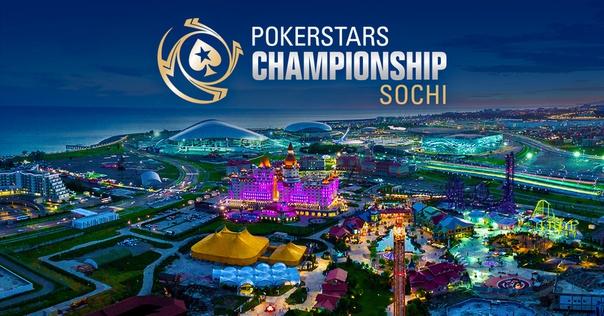 Покер Старс Вконтакте