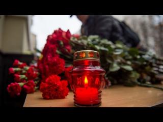 Близкие вспоминают погибших в катастрофе Ту-154