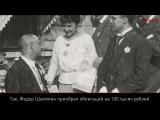 100 фактов о 1917. «Заем свободы»