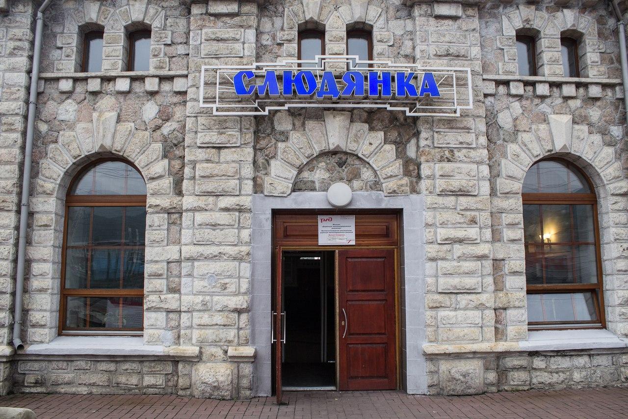 Вокзал в Слюдянке - единственное здание сделанное целиком из мрамора