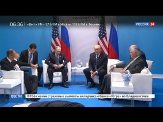 Более половины американцев недовольны курсом Белого дома в отношениях с РФ