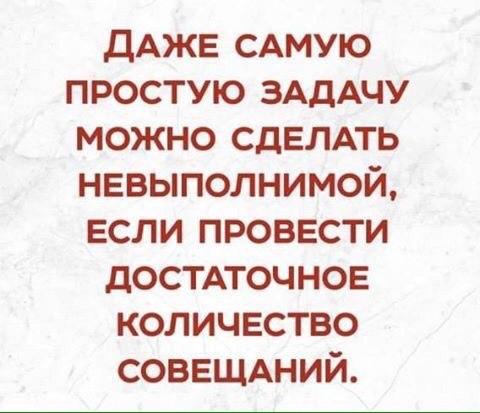 фото из альбома Никиты Войковского №1