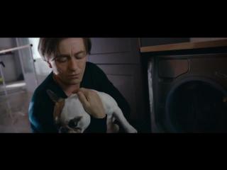 Сергей Безруков - Романс (Сплин Cover) (2017) (Rock) (клип к фильму После тебя)