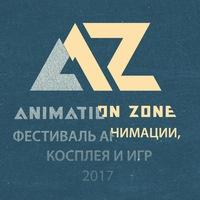 Логотип Фестиваль Animation Zone / Анимация Косплей Игры