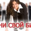Бизнес в Берёзовском