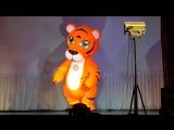 Цирк зверей и лилипутов (2)
