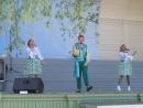 Шарман Балаган г.Сестрорецк парк Дубки на празднике ТРОИЦА 04.05.17г