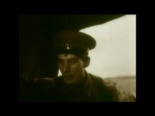 «Война на западном направлении» (1990) Серия 5 «Огненный Смоленск», серия 6 «Рождение гвардии»