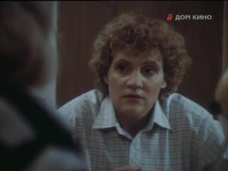 «Когда мне будет 54 года» (1989) - мелодрама, реж. Сергей Линков
