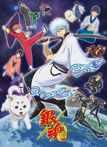 Аниме Гинтама (Серебряная душа) / Gintama (Silver soul) (TV-1) [серии 201 из 201 +SP 3 из 3] JPN+SUB