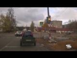 Скоростной светофор