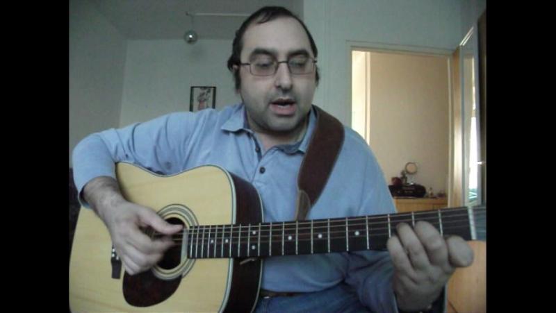 Мое исполнение под гитару - Мы желаем счастья вам (из репертуара группы Цветы Стаса Намина)