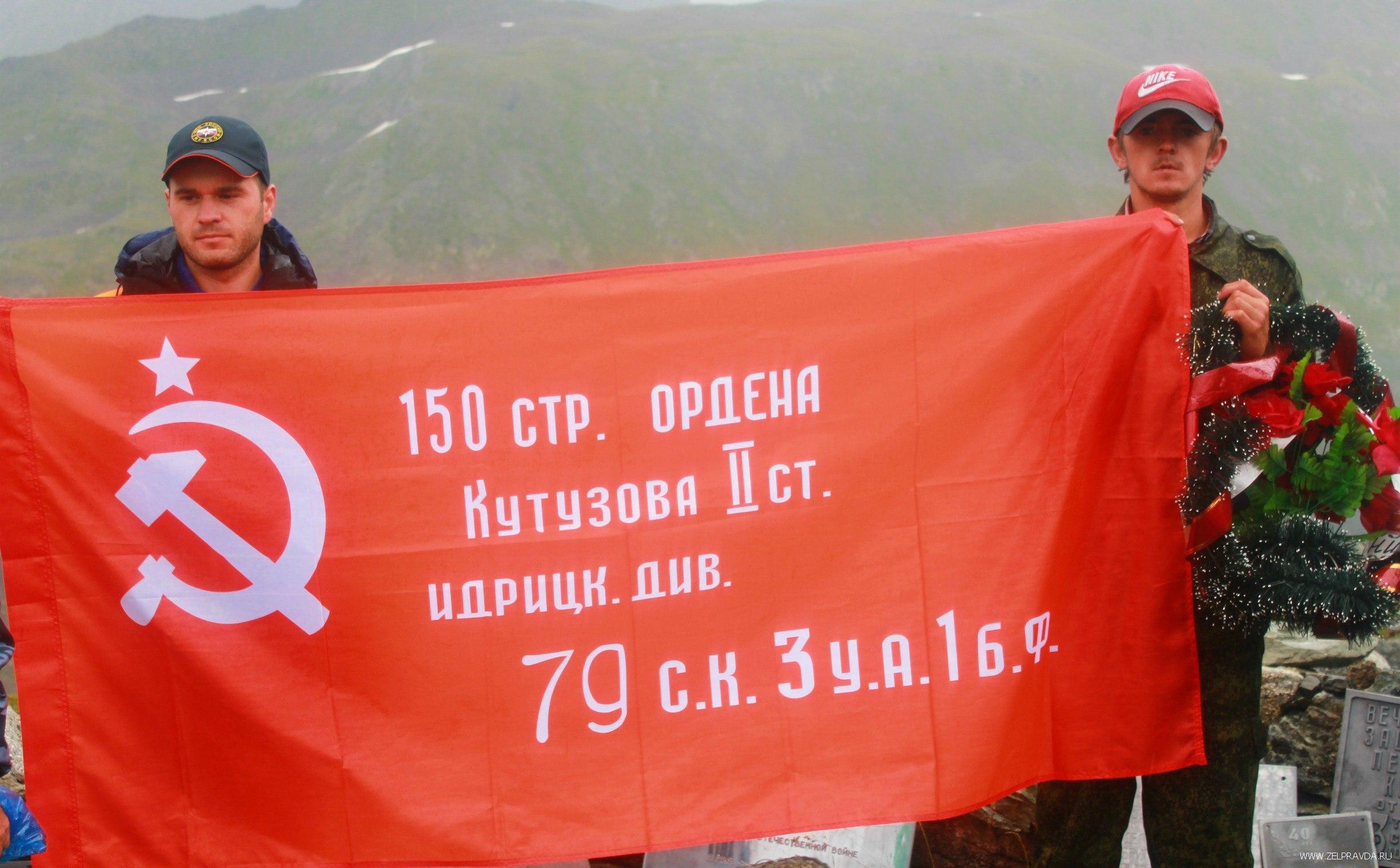В Зеленчукском районе состоялось массовое восхождение на Марухский перевал