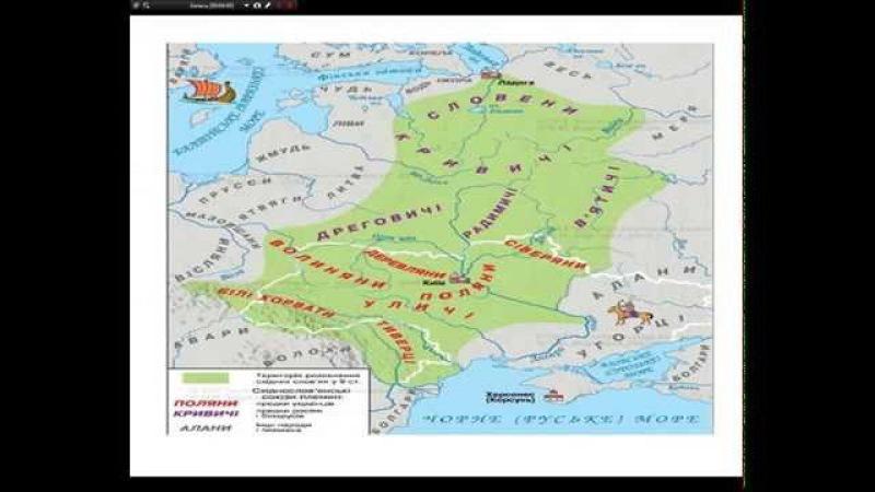 УРОК 6 Розселення східнослов'янських племен